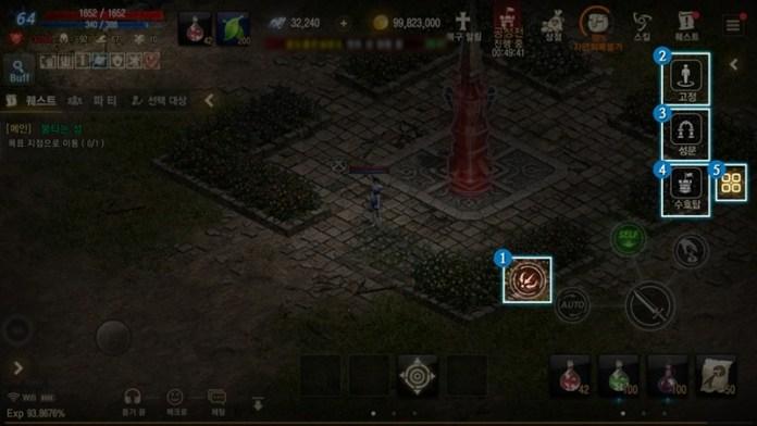 天堂M攻城戰鬥介面
