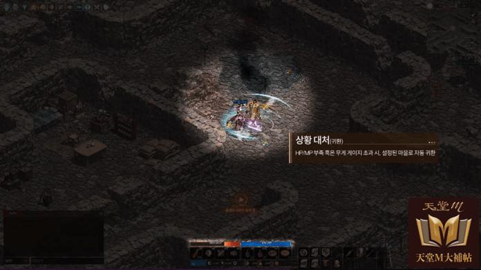 天堂 Lineage remastered 高畫質版