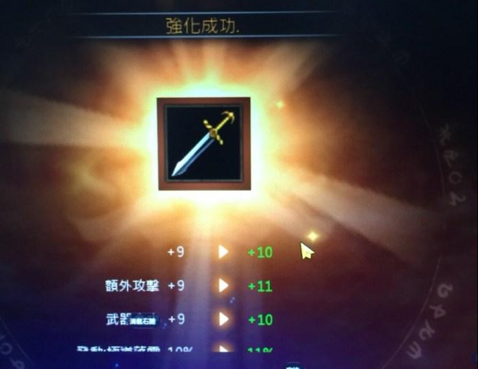 地靈3階 +10 受祝福的 克特之劍