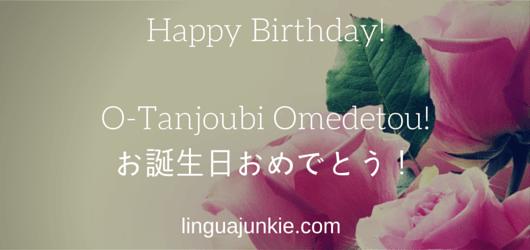 Learn Japanese My Birthday Happy B Day Phrases