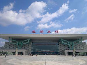 The CRH train station(Chengdu South station)