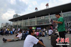 The traditional train station (Chengdu)