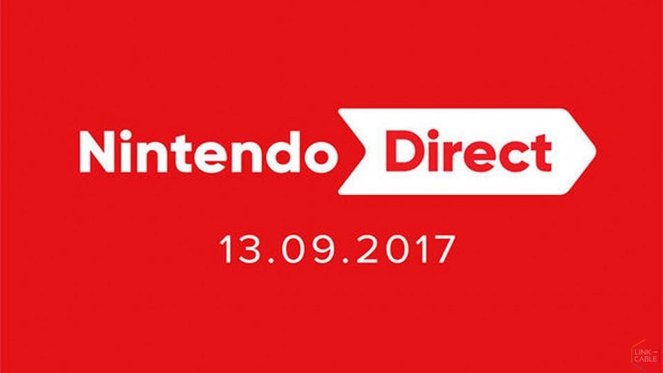 KOTRC: 13/9/17 Nintendo Direct Predictions