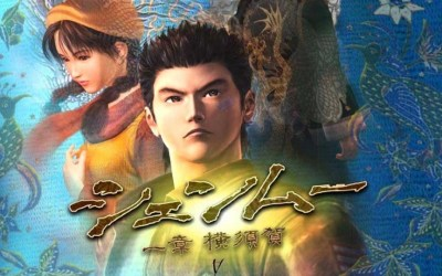 News: Shenmue I & II Coming to PS4, XBO and PC