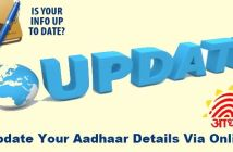 Change Aadhaar Card Details Online