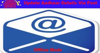 Change Aadhaar Card details offline