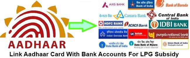 Link Aadhaar Card With Bank Accounts For LPG Subsidy