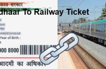 link aadhaar with railway ticket