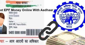 withdraw epf money through aadhar