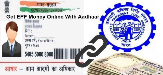 withdraw epf money through aadhar