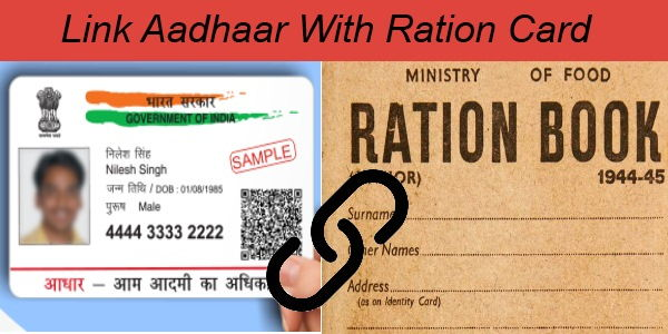 link aadhar card with ration card