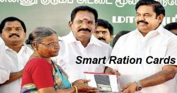 tamil nadu smart ration card