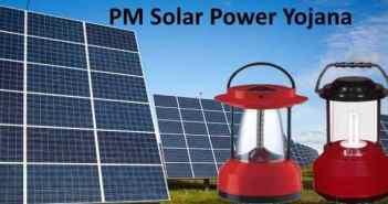 PM Solar Power Business Yojana