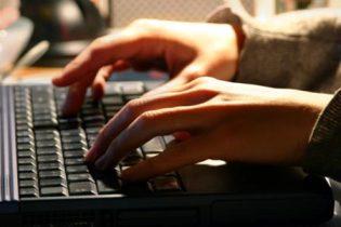 foto articolo adolescenti e internet