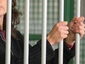 foto articolo detenute imprenditrici