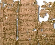 pompei ercolano_papiri1