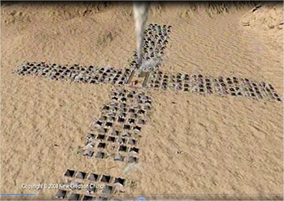 Dios no hayó iniquidad en Israel