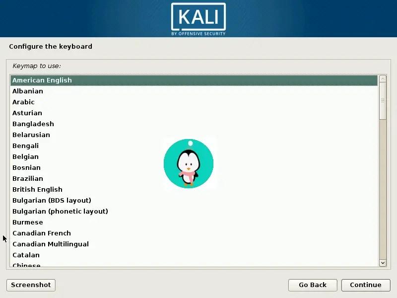 How To Install Kali Linux - LinuxAndUbuntu