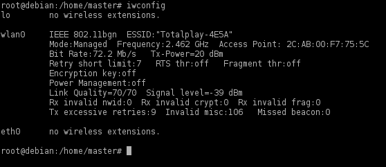 scan wifi networks in arch linux cli