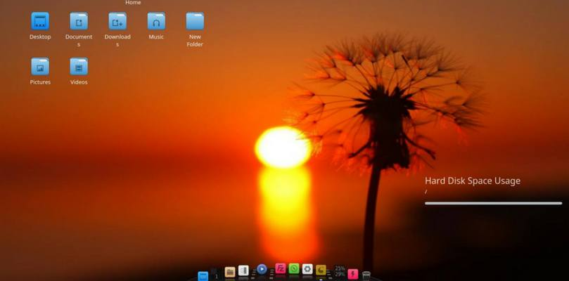Bluestar Linux A Solid Arch Based Linux Distribution With KDE Desktop Environment