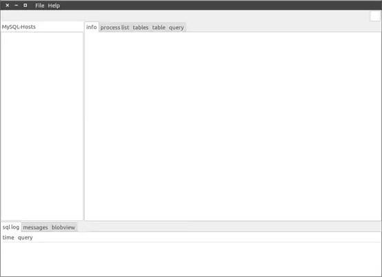 emma database manager
