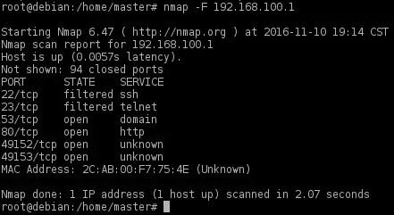 nmap performing fast scan