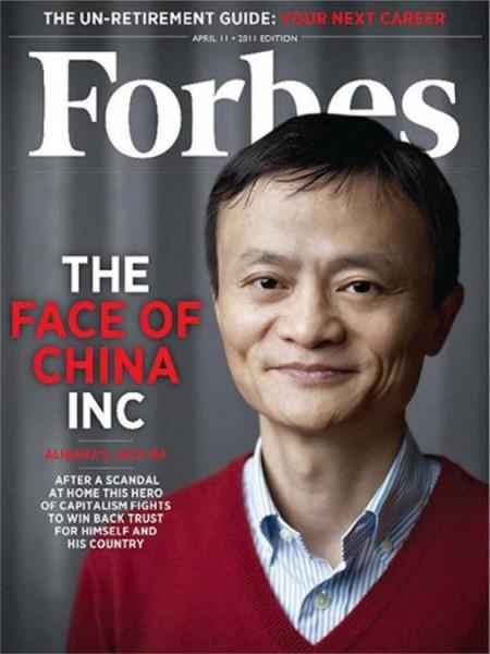 馬雲的創業經歷給網路行銷創業家的三大啟發3-林瑋網路行銷策略站