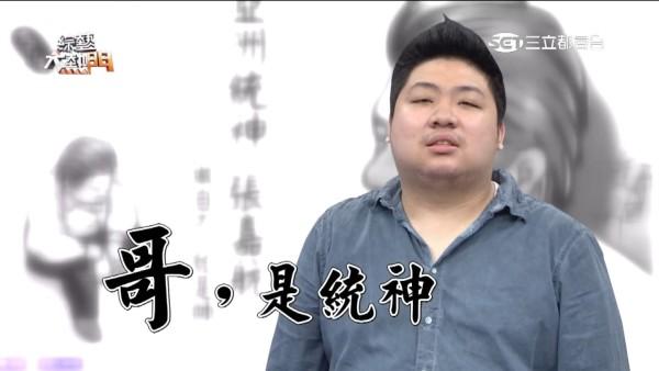 寨台灣的網路紅人如何運用網路行銷塑造個人品牌4-林瑋網路行銷策略站
