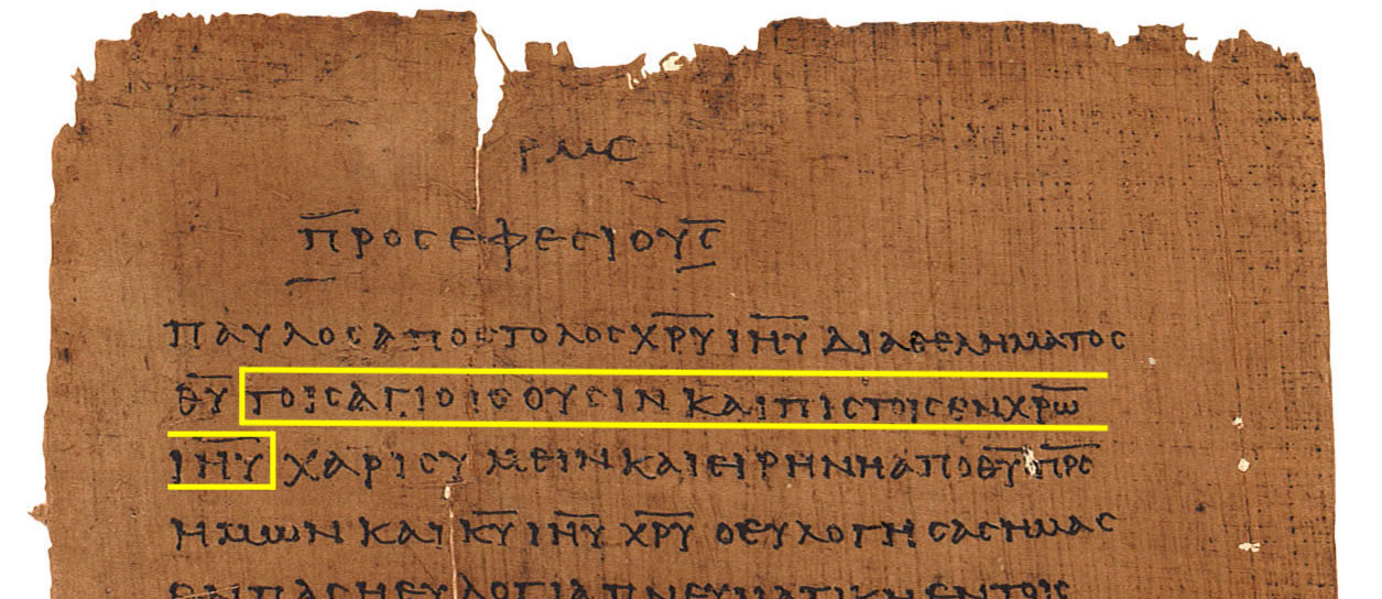 "Papyrus P46, with Ephesians 1:1b highlighted ""To the holy ones—who are also believers in Christ Jesus"""
