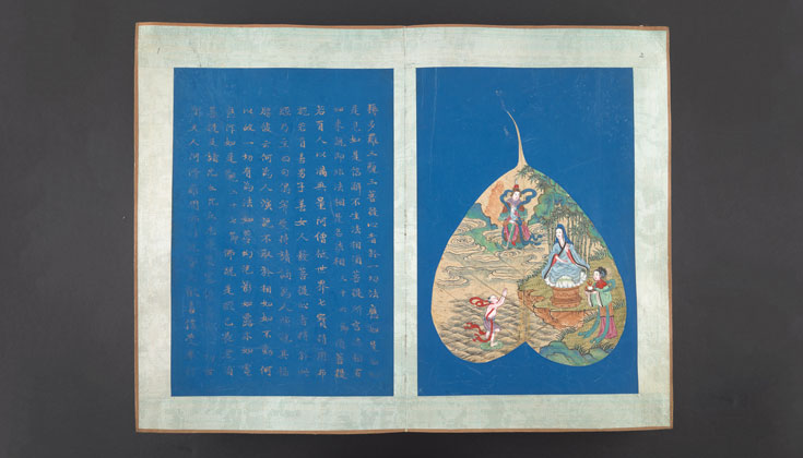 Blue manuscript with text and bodhi leaf illustration