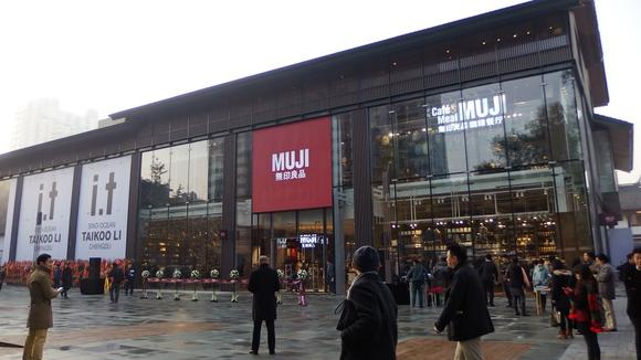 Muji Will Open Its First Hotel In Tokyos Ginza Early 2019