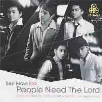 Best Male Idol – People Need The Lord