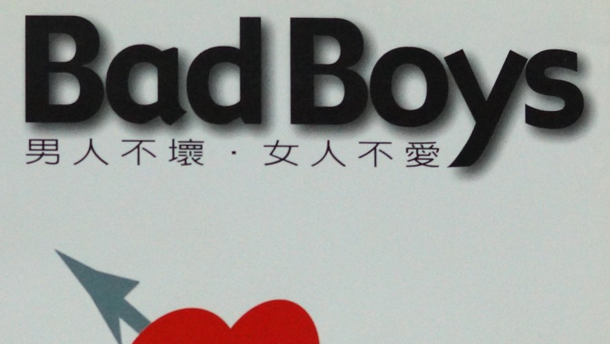 BadBoys-Japanese