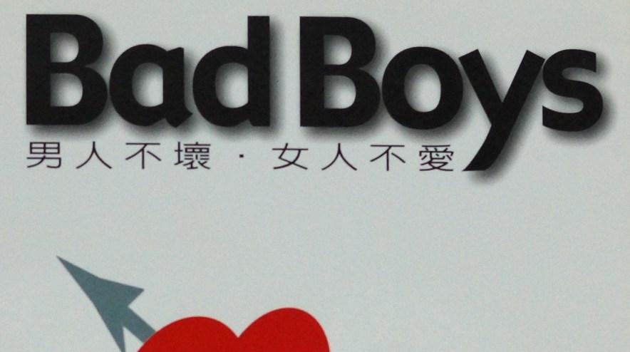 BadBoys-Japanese