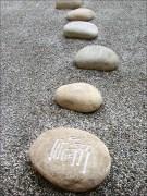 Stone, by Jean-Pierre Dalbéra