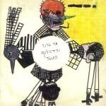 אלבומי השנה של המאזין 2010 – אד טרנר אנד דה דנילוף סנטר