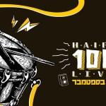 13 הופעות שאסור לפספס בפסטיבל חיפה 100