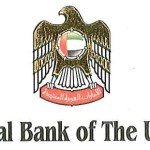 Huge Job Vacancies in Central Bank of the United Arab Emirates@UAE