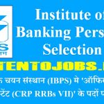 10190 Vacancies IBPS Recruitment 2018 | CRP RRB Officers | Across India | Apply Online  | LAST DATE 2 JULY 2018