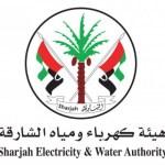 Latest Job Vacancies in Sharjah Electricity & Water Authority[SEWA] | Any Graduate/ Any Degree / Diploma / ITI |Btech | MBA | +2 | Post Graduates | – Register Your CV