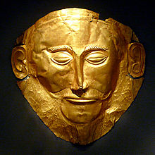 Sixteenth-Century Drama Mask of Greek King Agamemnon