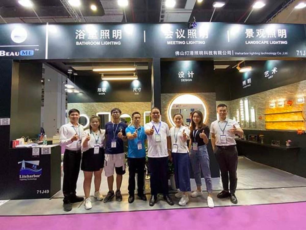 Shanghai International Hotel Engineering Design and Supplies Expo