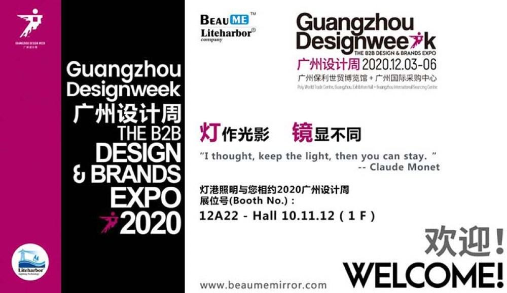 GUANGZHOU DESIGNWEEK THE B2B DESIGN & BRANDS EXPO 2020