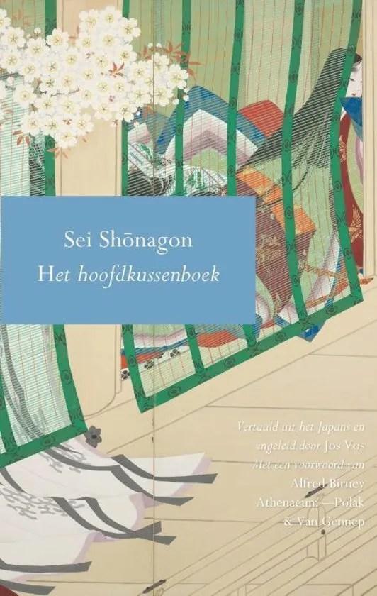 Omslag Het hoofdkussenboek - Sei Shonagon