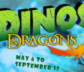 Dinos & Dragons Exhibit at Brookfield Zoo