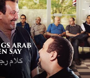 Film Screening and Panel Discussion: Things Arab Men Say
