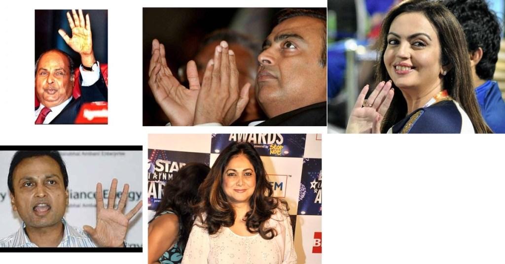 Ambani Family: From Left to Right: Dhirubhai Ambani, Mukesh Ambani, Nita Ambani, Anil Ambani and Tina Ambani.