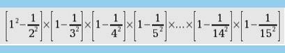 rumus matematika 8