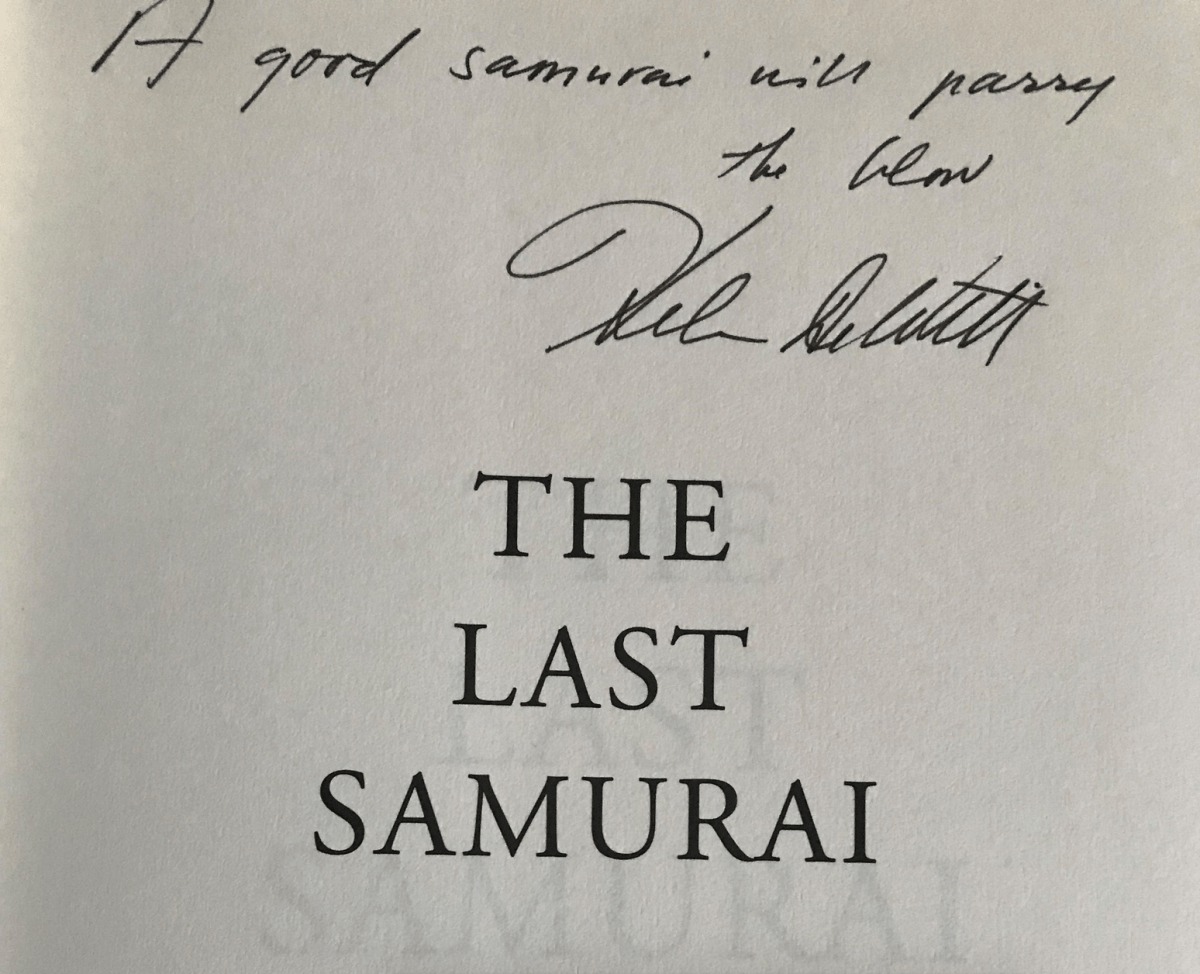 a good samurai will parry the blow the last samurai by helen dewitt  a good samurai will parry the blow the last samurai by helen dewitt
