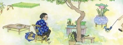 La maison de Yu Ting, Anne Thiollier, HongFei,